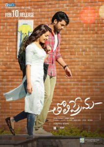 Varun Tej Rashi Khanna Tholi Prema Movie Review