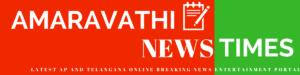 AMARAVATHI NEWS TIMES LOGO ANT