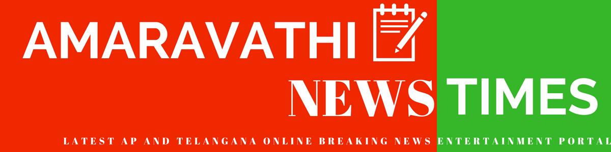 Amaravathi News Times - Telugu