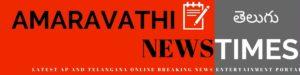 ANT AMARAVATHI NEWS TIMES LOGO Favicon