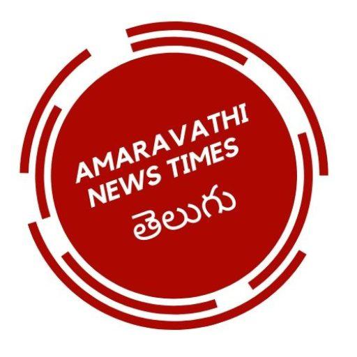 Amaravathi News Times - ANT Telugu
