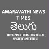 Amaravathi News Times – Telugu